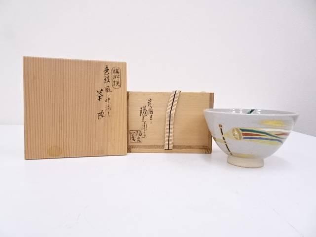 【茶道具】膳所焼 色絵風に吹流し茶碗【送料無料】