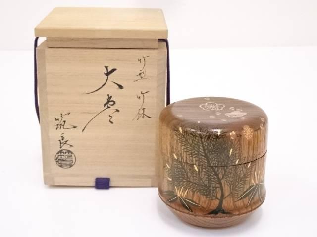 【シングルデーセール50%オフ】【茶道具】筑城筑良造 竹型竹林蒔絵大棗【送料無料】