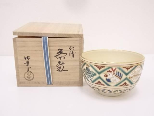 【シングルデーセール50%オフ】【茶道具】御室窯 仁清宝尽くし茶碗【送料無料】