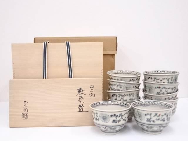 【茶道具】不老園造 紅安南数茶碗10客揃【送料無料】