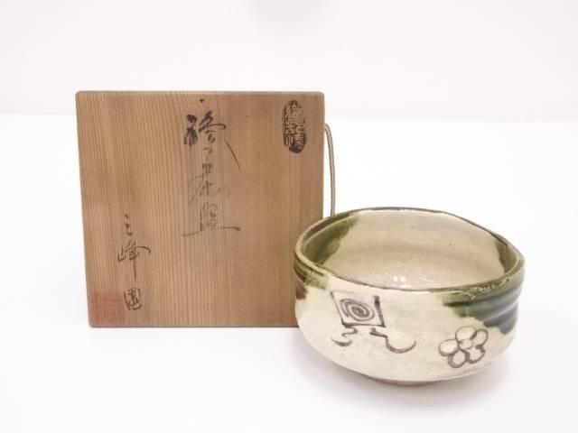 【茶道具】織部焼 三峰造 茶碗【送料無料】