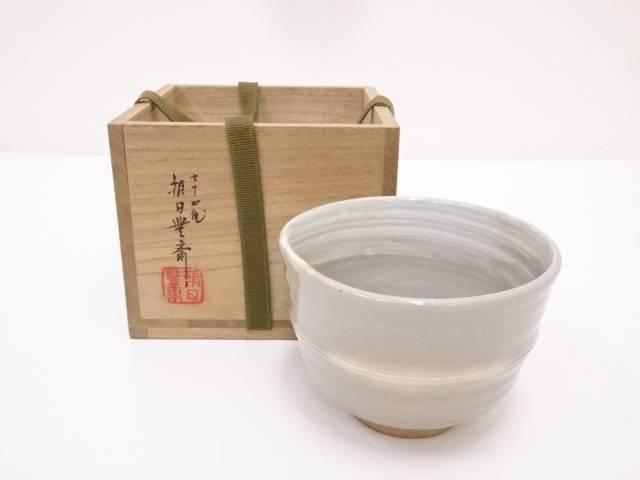 【茶道具】朝日焼 七十四代朝日豊斎造 茶碗【送料無料】