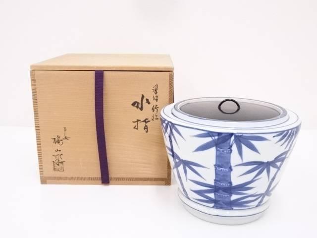 【茶道具】京焼 平安 瑞山窯造 染付竹絵水指【送料無料】