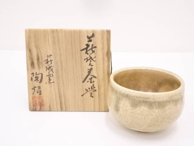 【茶道具】萩焼 萩城窯 陶焔造 茶碗【送料無料】