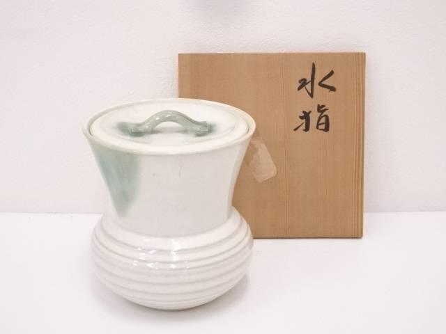 【茶道具】赤膚焼 大塩玉泉造 水指【送料無料】