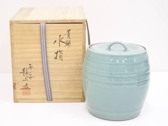【茶道具】京焼 富田静山造 青磁水指【送料無料】