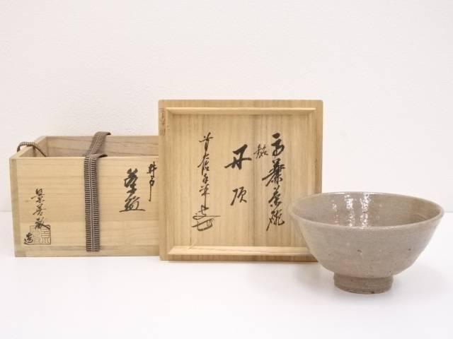 【茶道具】景善教造 高麗井戸茶碗(銘:円頂)(前大徳寺香林書付)【送料無料】