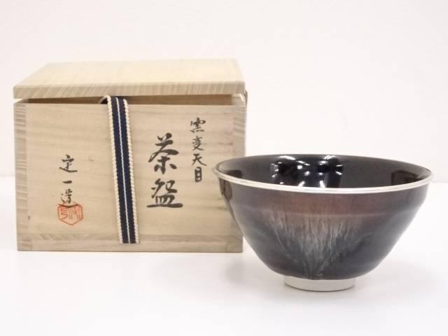 【茶道具】桶谷定一造 銀覆輪窯変天目茶碗【送料無料】