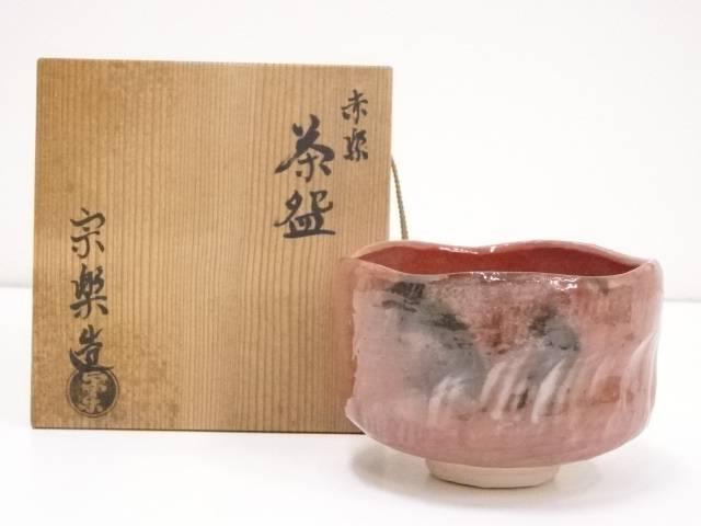【茶道具】宗楽造 赤楽茶碗【送料無料】
