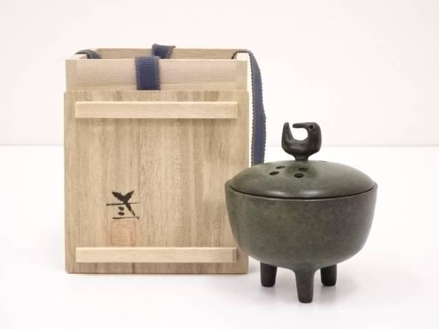 【香道】麻生三郎造 青銅製香炉【送料無料】