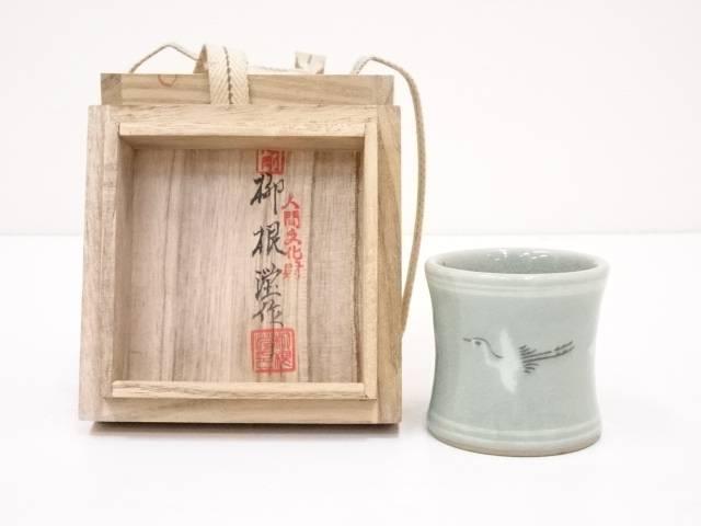 【茶道具】柳海剛造 高麗青磁蓋置【送料無料】