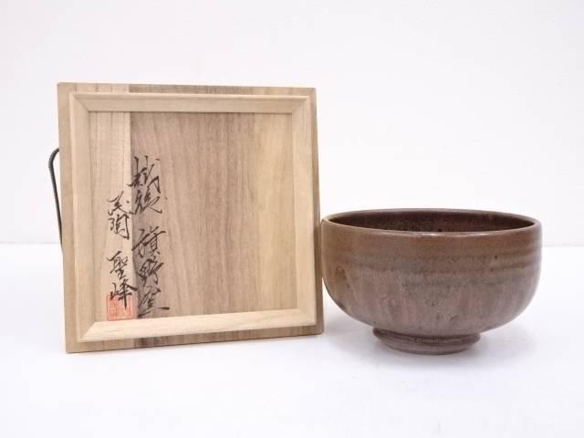 【茶道具】旗野聖峰造 茶碗【送料無料】