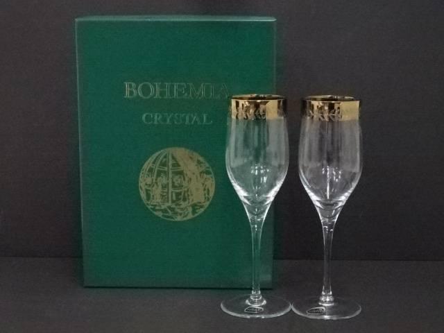 【ガラス】ボヘミアグラス 金彩ワイングラスペア【送料無料】