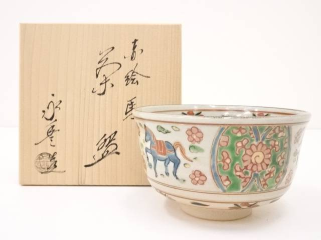 【茶道具】京焼 橋本永豊造 赤絵馬茶碗【送料無料】