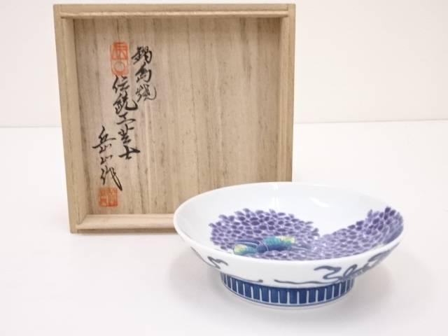 【陶芸・陶器】伝統工芸士 鍋島焼 岳山造 皿【送料無料】