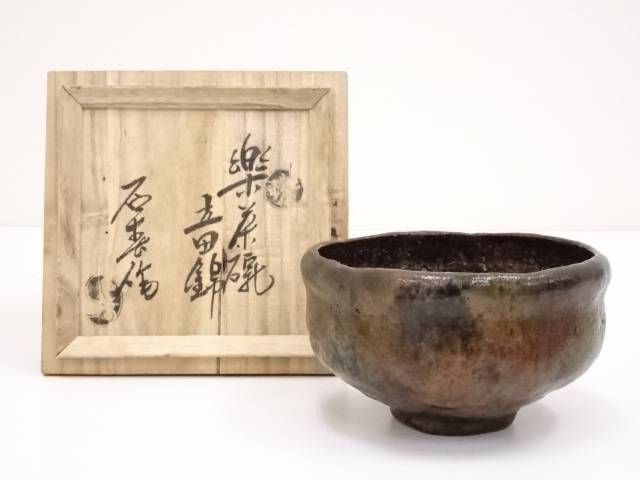 【茶道具】加藤石春造 立田錦楽茶碗【送料無料】