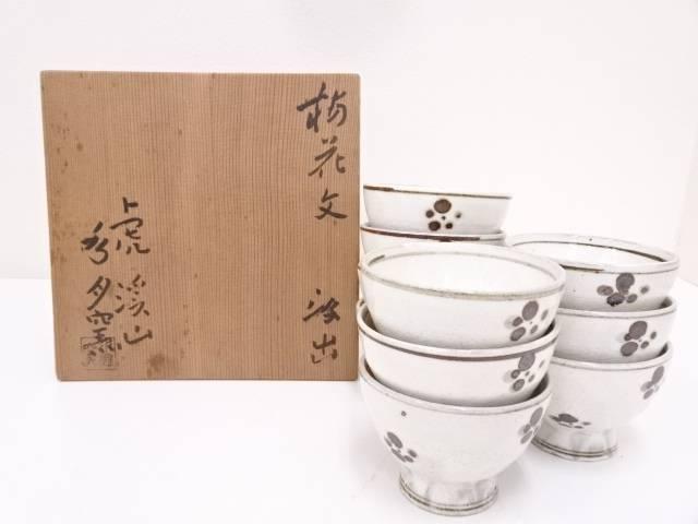 【陶芸・陶器】虎渓山 水月窯造 梅花文汲出碗10客【送料無料】