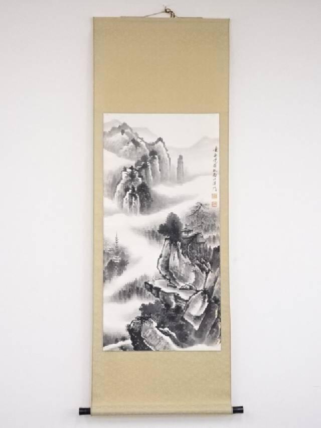 【書画】中国画 愛新覚羅毓セン 水墨山水図 印刷紙本掛軸【送料無料】