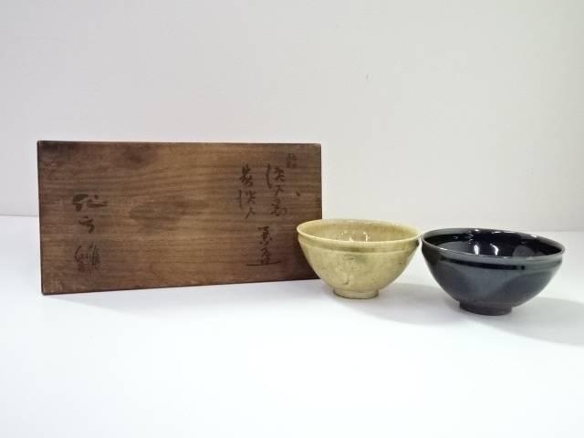 【特価セール sale 30%オフ】【茶道具】加藤作助造 古瀬戸・黄瀬戸茶碗一双【送料無料】