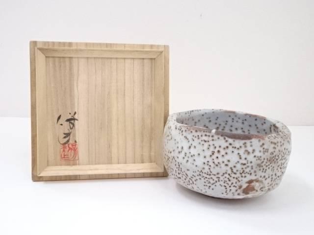 【茶道具】玉置保夫造 志野茶碗【送料無料】