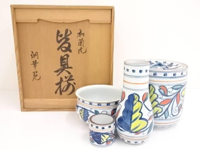 【セール50%オフ】【茶道具】洞華苑造 和蘭陀皆具【送料無料】