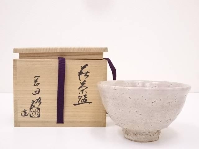 【茶道具】萩焼 岡田裕造 茶碗【送料無料】