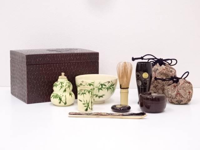 【茶道具】鎌倉彫茶箱セット【送料無料】