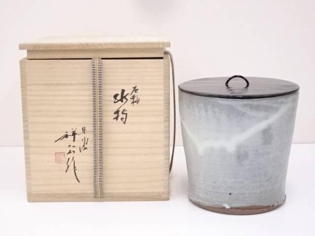 【シングルデーセール50%オフ】【茶道具】丹波焼 杉原祥公造 灰釉水指【送料無料】