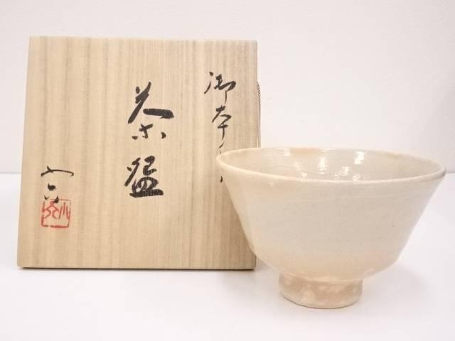 【シングルデーセール30%オフ】【茶道具】京焼 林小六造 御本手茶碗【送料無料】