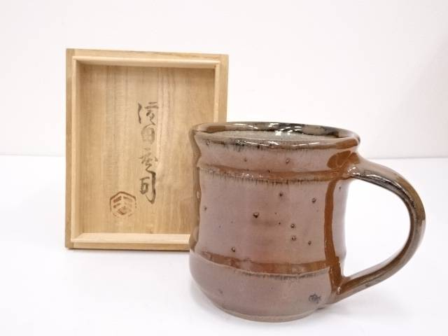 【陶芸・陶器】益子焼 濱田庄司門窯造 マグカップ【送料無料】