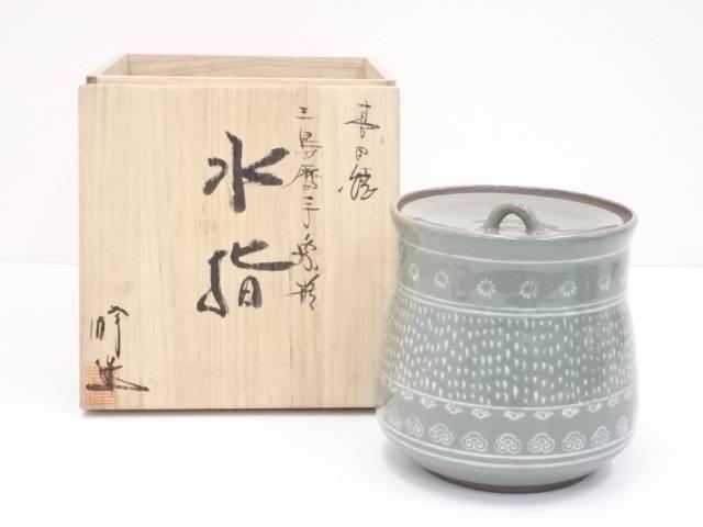 【茶道具】高田焼 青木修造 三島暦手象嵌水指【送料無料】