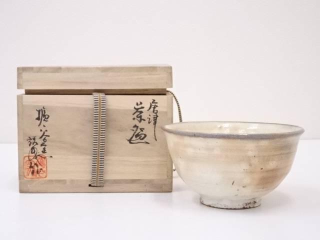 【シングルデーセール30%オフ】【茶道具】唐津焼 櫨ノ谷窯造 粉引茶碗【送料無料】