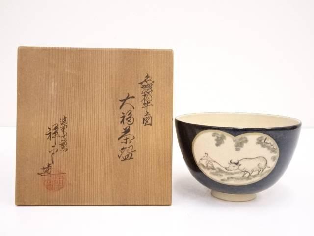 【茶道具】京焼 清閑寺窯 杉田祥平造 色絵十牛図茶碗【送料無料】