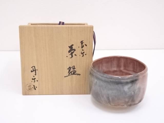 【茶道具】鈴木丹楽造 赤楽茶碗【送料無料】