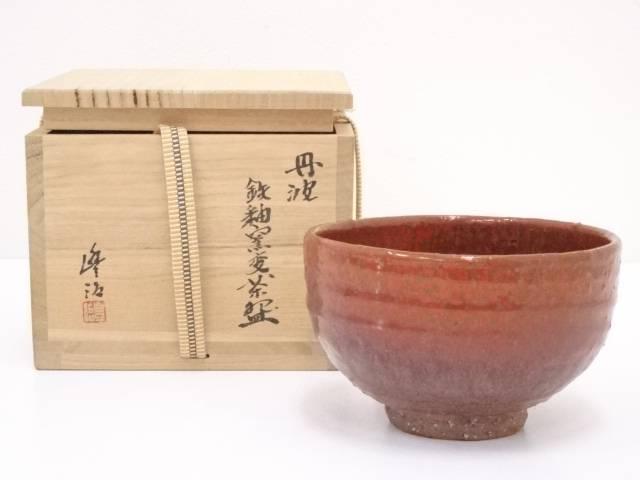 【茶道具】丹波焼 市野豊治造 鉄釉窯変茶碗【送料無料】