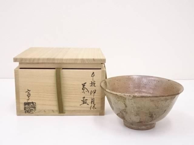 【茶道具】朴富元造 伊羅保茶碗【送料無料】