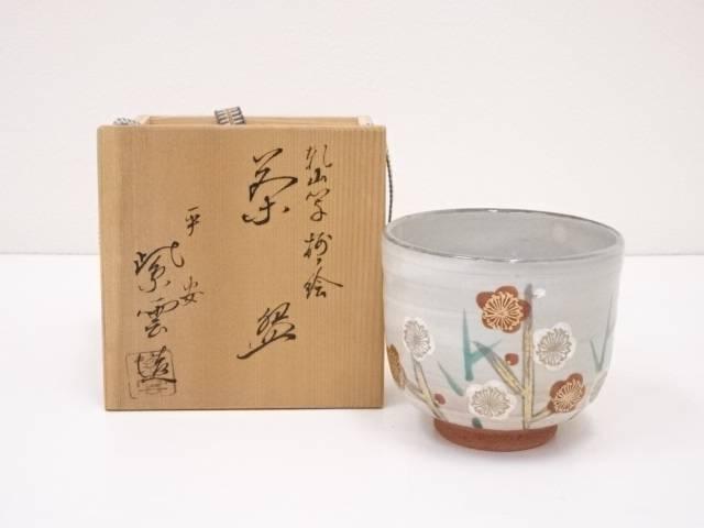 【茶道具】京焼 橋本紫雲造 乾山写桜ノ絵茶碗【送料無料】