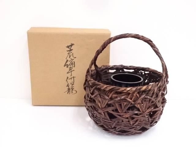 【華道】竹編手付花籠【送料無料】