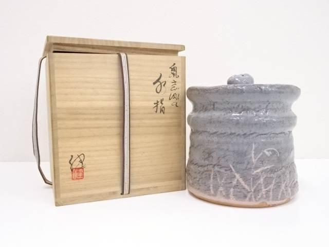 【茶道具】加藤健造 鼠志野水指【送料無料】