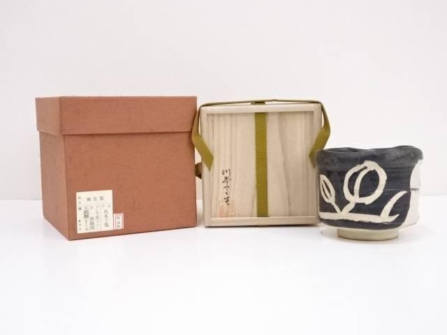 【茶道具】川本了生造 冬枯写黒織部茶碗【送料無料】
