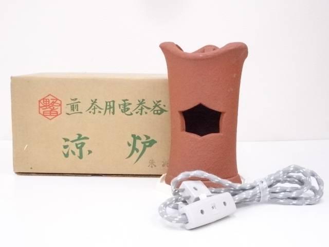 【煎茶道具】野々田商店 涼炉型電熱器【送料無料】