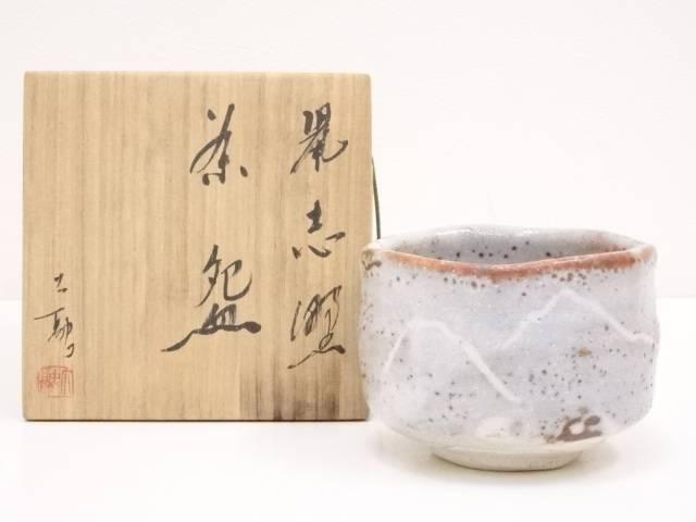 【茶道具】守時大融造 鼠志野茶碗【送料無料】