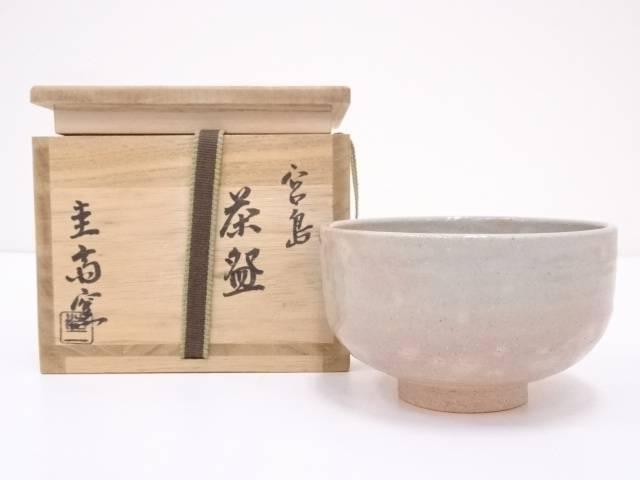 【茶道具】宮島焼 圭斎窯造 茶碗【送料無料】