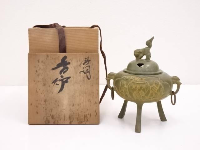 【香道】鋳銅香炉【送料無料】, ハノウラチョウ 8f6cc928