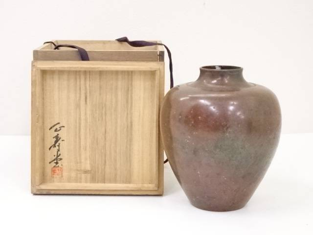 【華道】正寿堂 青銅花瓶【送料無料】