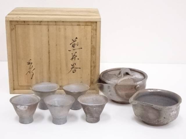 【煎茶道具】備前焼 本山和泉造 煎茶器セット【送料無料】