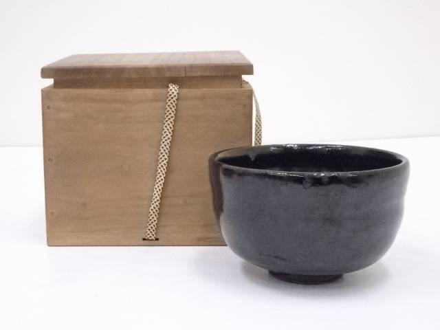 【茶道具】古物 黒釉茶碗【送料無料】