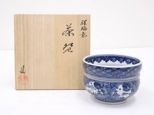 【茶道具】天見窯造 祥瑞意茶碗【送料無料】
