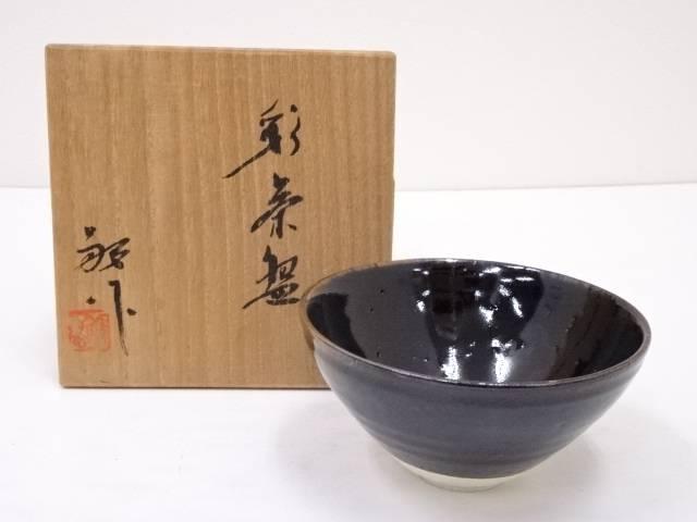 【茶道具】瀬戸焼 加藤敬也造 彩茶碗【送料無料】