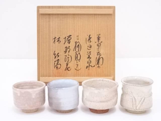 【陶芸・陶器】萩焼 ぐい呑4客【送料無料】[酒器/和食器/ぐい呑み]